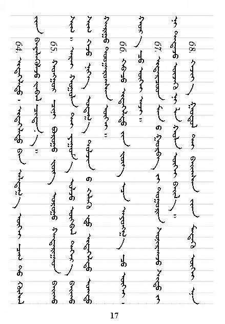 《清澈的塔米尔》中的100句经典名言 第14张