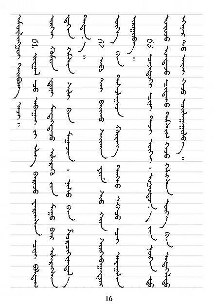《清澈的塔米尔》中的100句经典名言 第13张