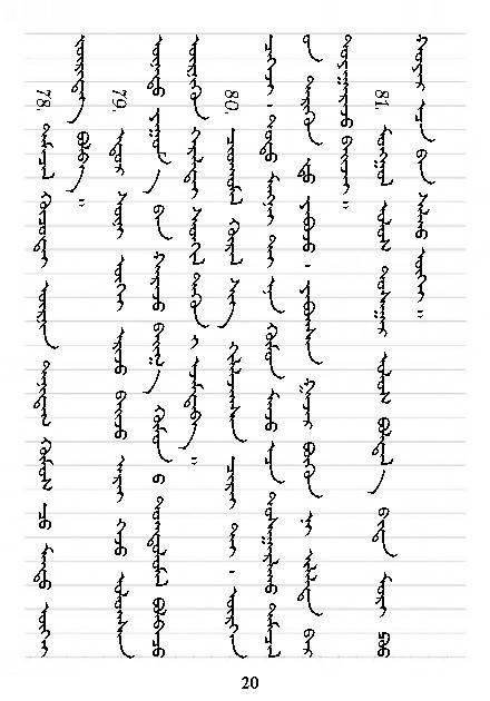 《清澈的塔米尔》中的100句经典名言 第17张