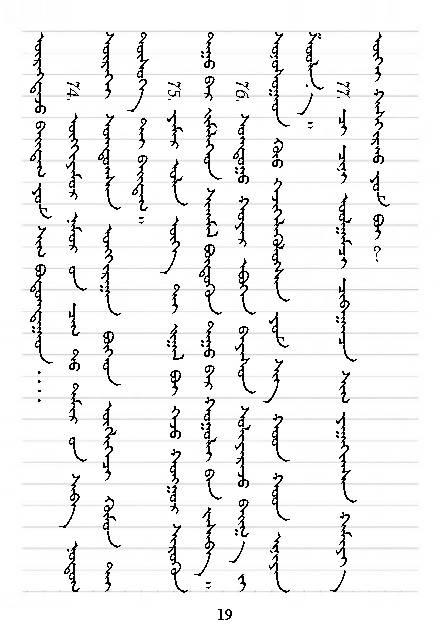《清澈的塔米尔》中的100句经典名言 第16张