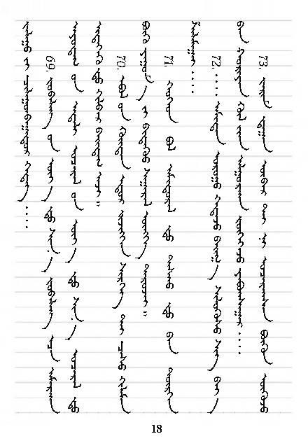 《清澈的塔米尔》中的100句经典名言 第15张