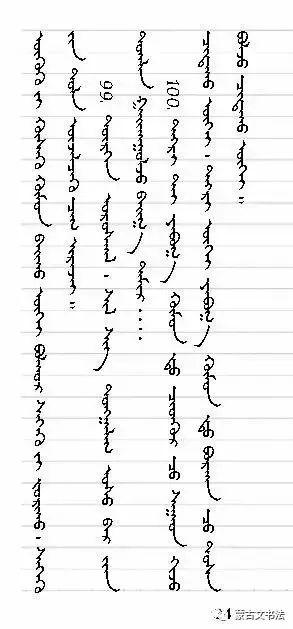 《清澈的塔米尔》中的100句经典名言 第21张
