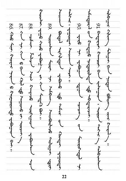 《清澈的塔米尔》中的100句经典名言 第19张