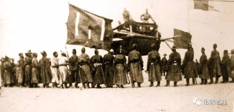 蒙古往事:喇嘛的大锅 & 百年前的外企员工 第4张