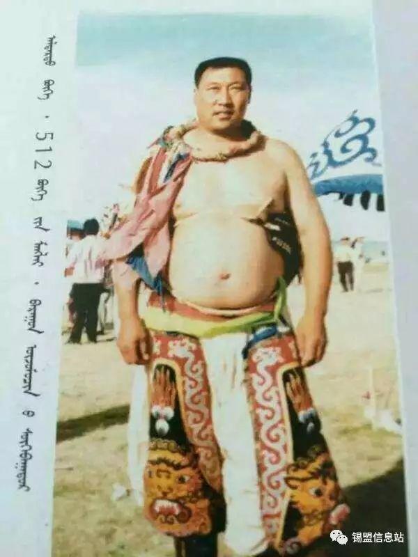 【蒙古图片】搏克老照片…… 第4张