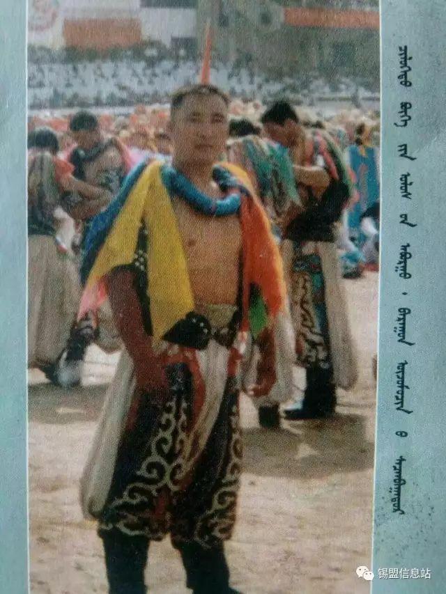 【蒙古图片】搏克老照片…… 第5张