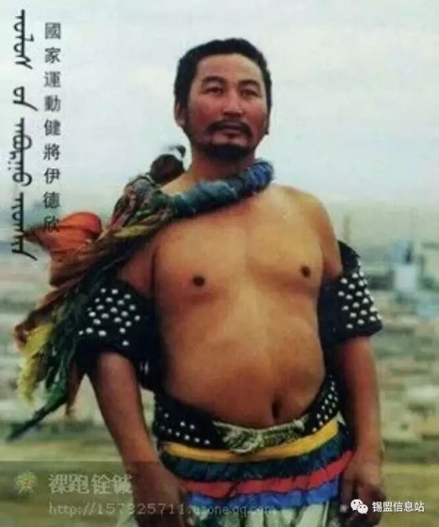 【蒙古图片】搏克老照片…… 第9张