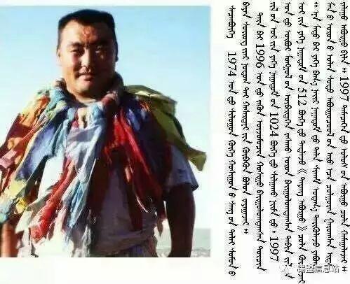 【蒙古图片】搏克老照片…… 第17张