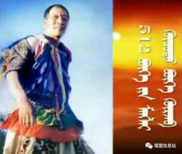 【蒙古图片】搏克老照片…… 第22张