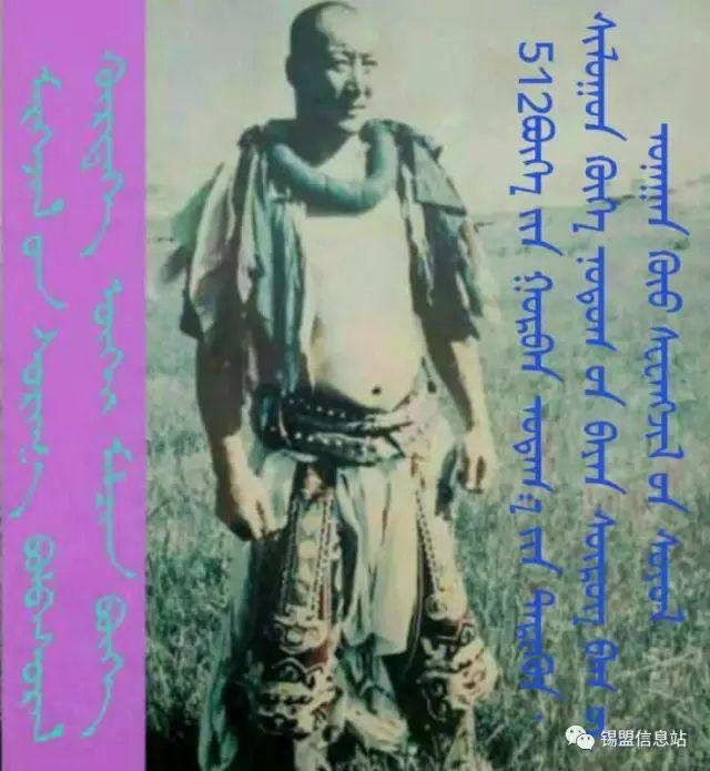 【蒙古图片】搏克老照片…… 第19张