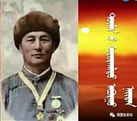 【蒙古图片】搏克老照片…… 第18张