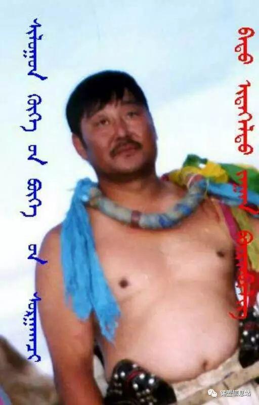 【蒙古图片】搏克老照片…… 第23张