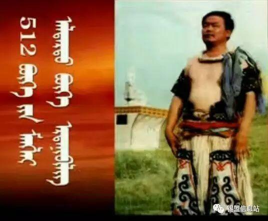 【蒙古图片】搏克老照片…… 第24张