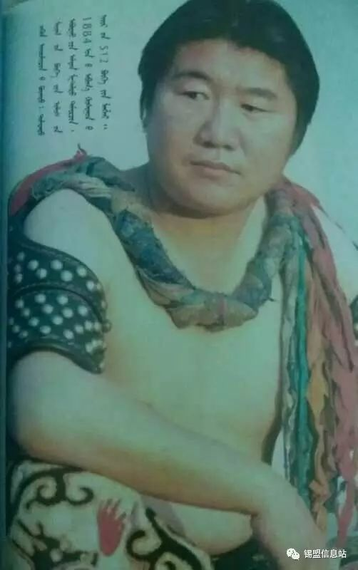 【蒙古图片】搏克老照片…… 第34张