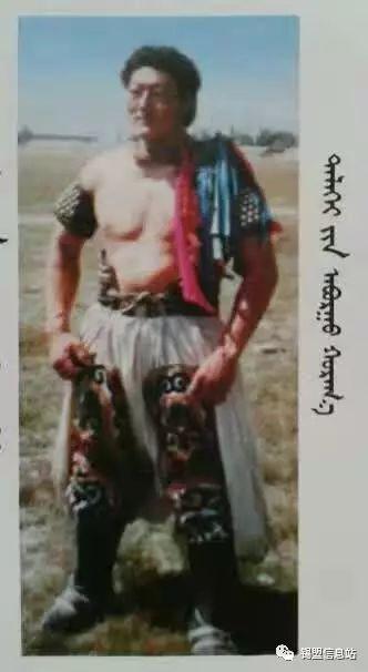 【蒙古图片】搏克老照片…… 第37张