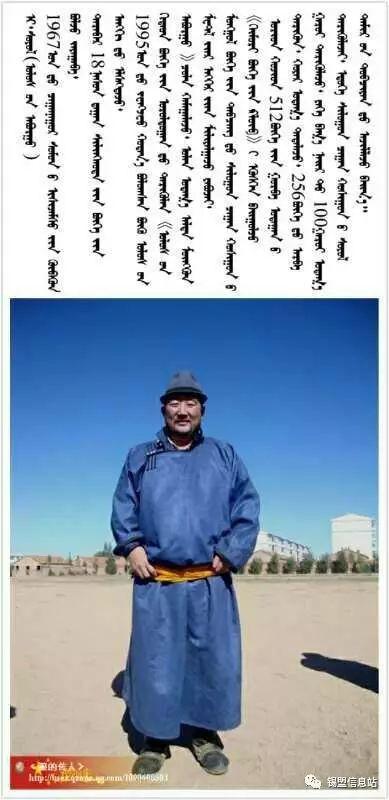 【蒙古图片】搏克老照片…… 第44张