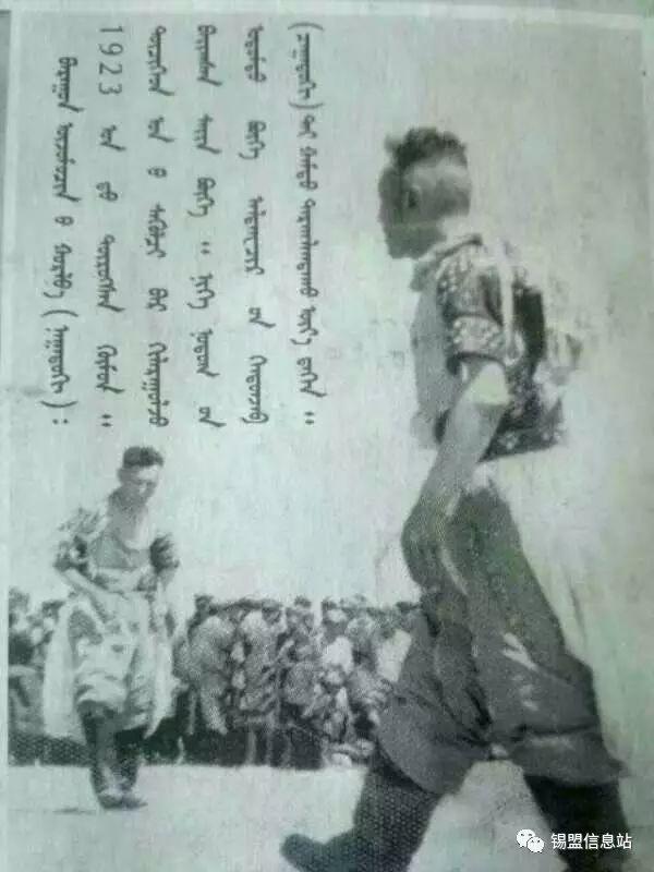 【蒙古图片】搏克老照片…… 第55张