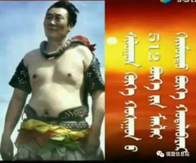 【蒙古图片】搏克老照片…… 第63张