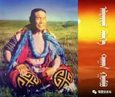 【蒙古图片】搏克老照片…… 第66张
