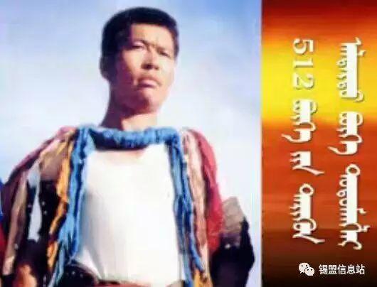 【蒙古图片】搏克老照片…… 第65张