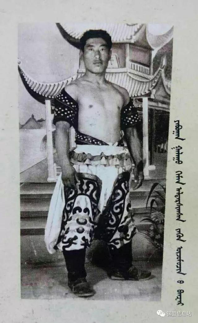 【蒙古图片】搏克老照片…… 第71张