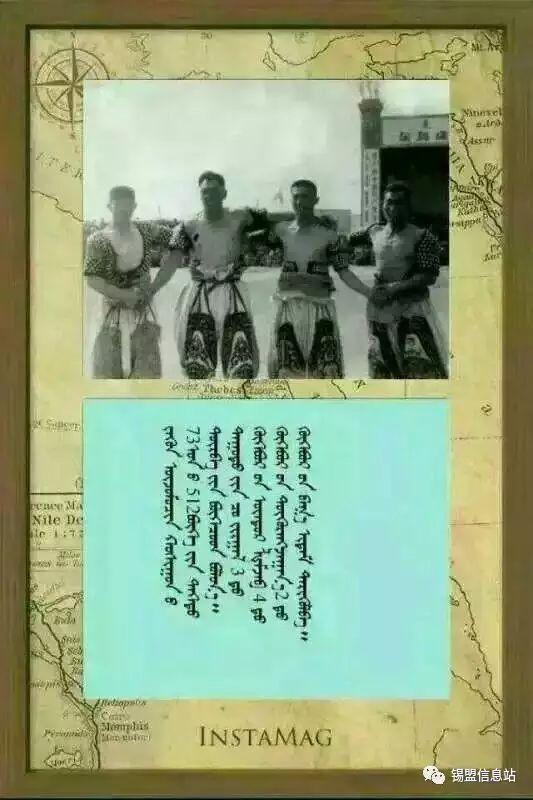 【蒙古图片】搏克老照片…… 第68张