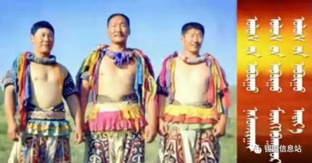 【蒙古图片】搏克老照片…… 第67张