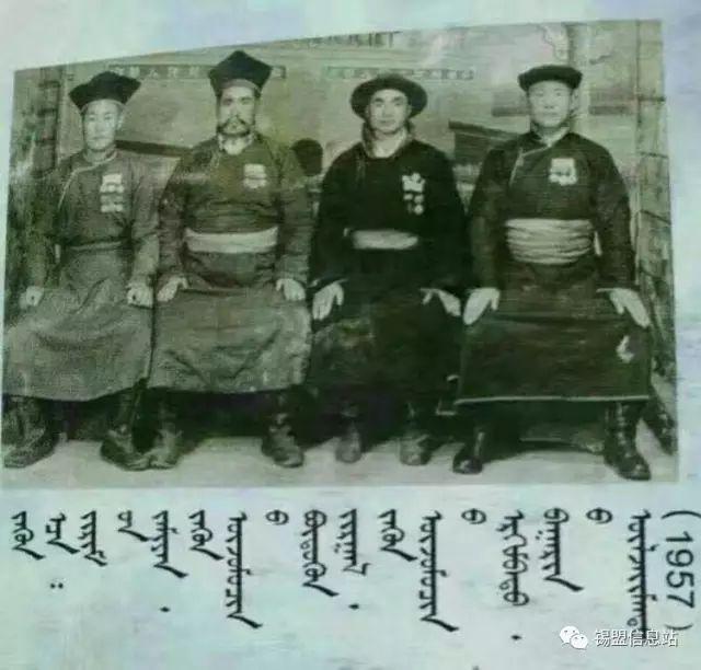 【蒙古图片】搏克老照片…… 第90张