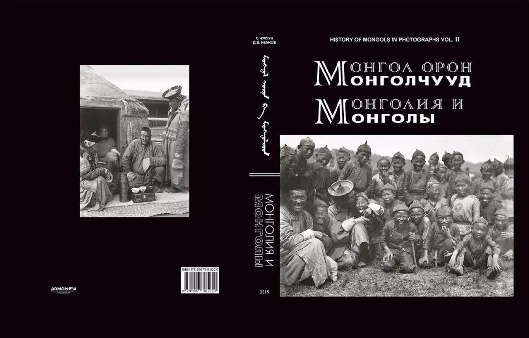 【印迹】定格19 世纪初蒙古人 —— 贵族的帐篷 第1张