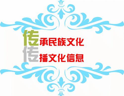 """【敬观文化】拒绝刻板印象:""""蒙古人都很能喝""""""""蒙古人不可能不喝酒"""" 第11张"""