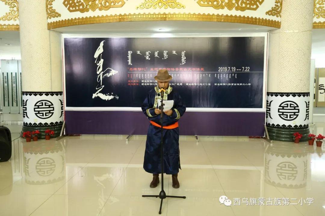 【乌珠穆沁】— 宝音陶格陶个人蒙古文书法展圆满结束 第6张