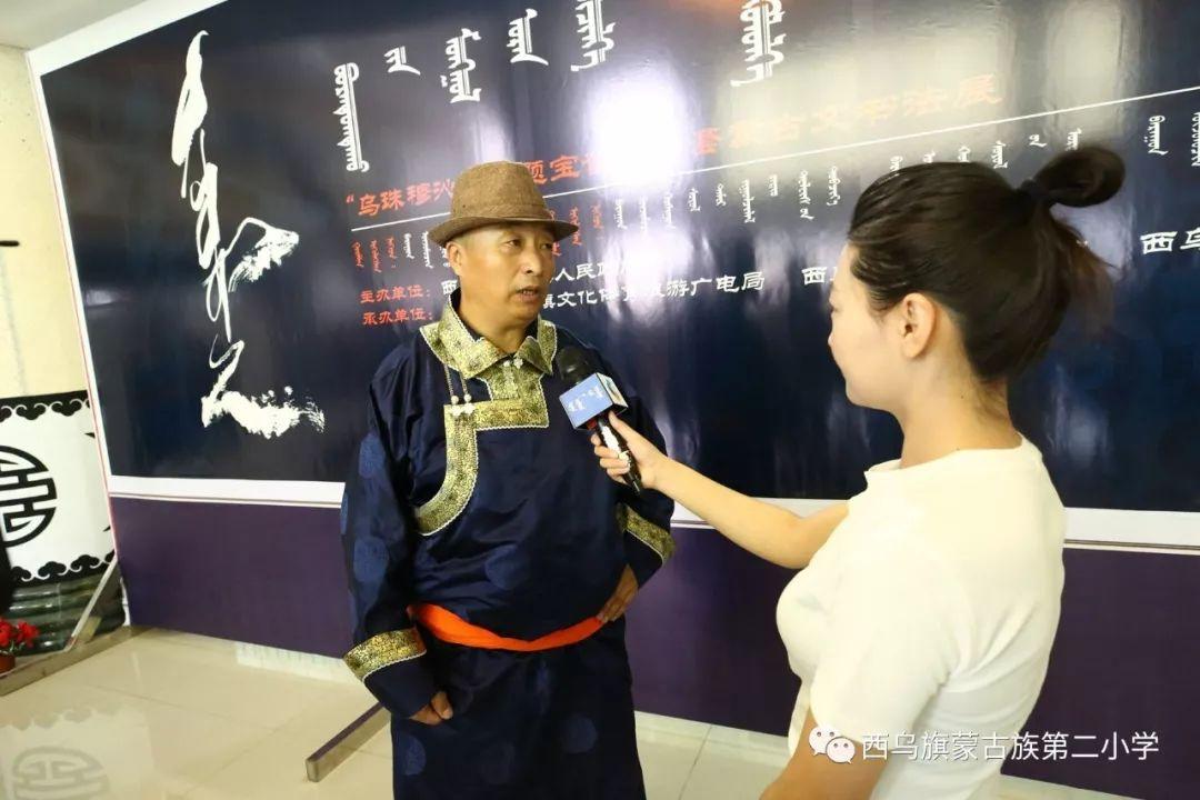 【乌珠穆沁】— 宝音陶格陶个人蒙古文书法展圆满结束 第9张