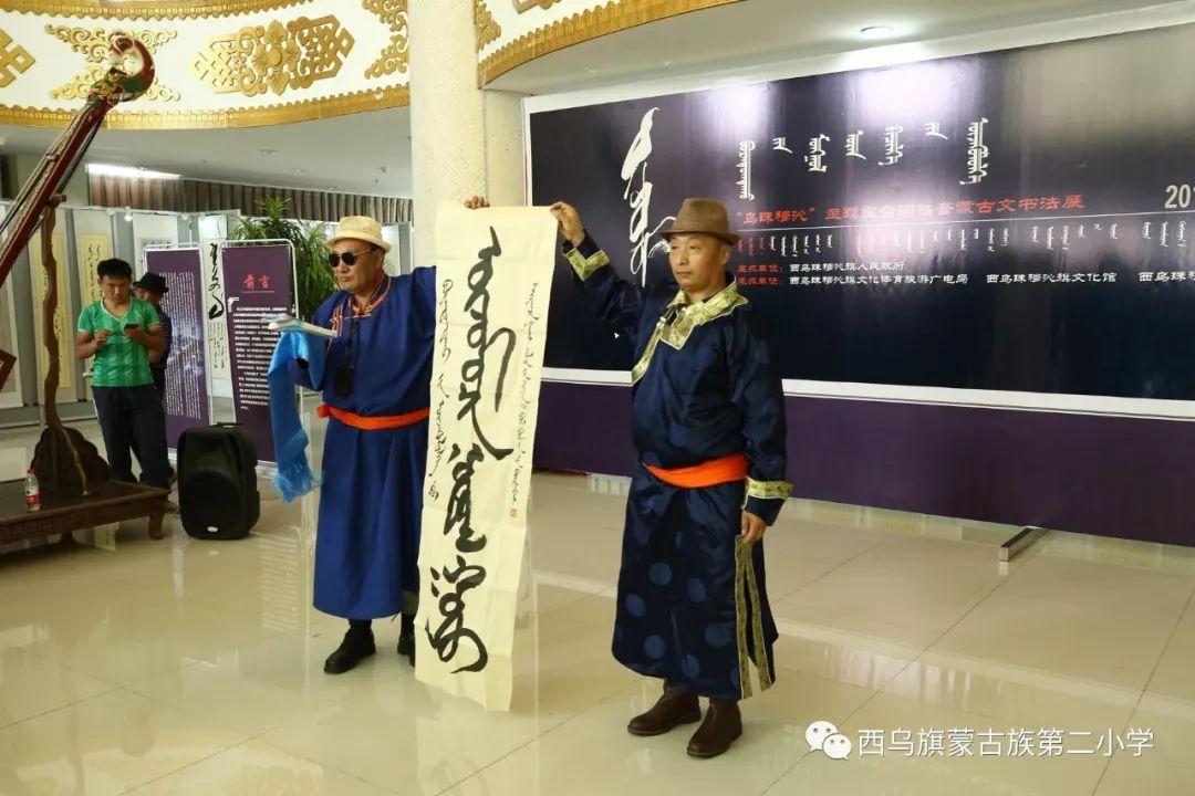 【乌珠穆沁】— 宝音陶格陶个人蒙古文书法展圆满结束 第11张