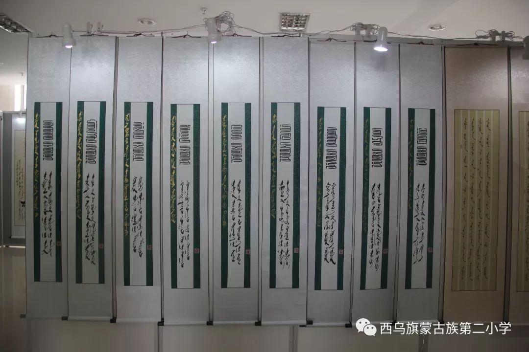 【乌珠穆沁】— 宝音陶格陶个人蒙古文书法展圆满结束 第21张