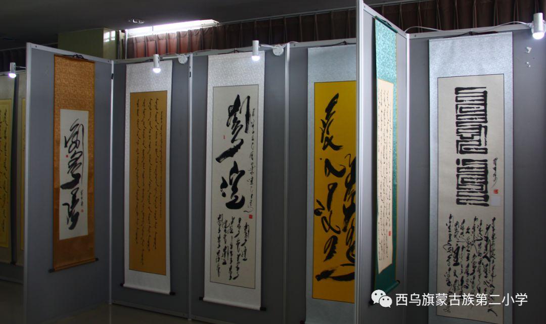 【乌珠穆沁】— 宝音陶格陶个人蒙古文书法展圆满结束 第24张