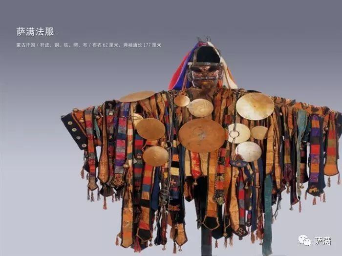 来自草原的巫——蒙古萨满(图片赏析) 第7张