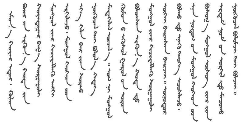 【蒙古文化】虽然只有四个学生 但他们仍然坚持蒙古语授课... 第1张