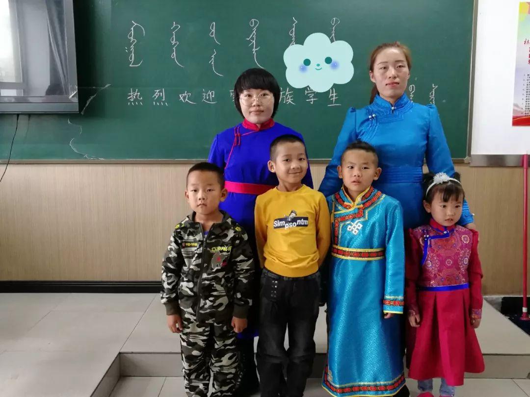 【蒙古文化】虽然只有四个学生 但他们仍然坚持蒙古语授课... 第2张
