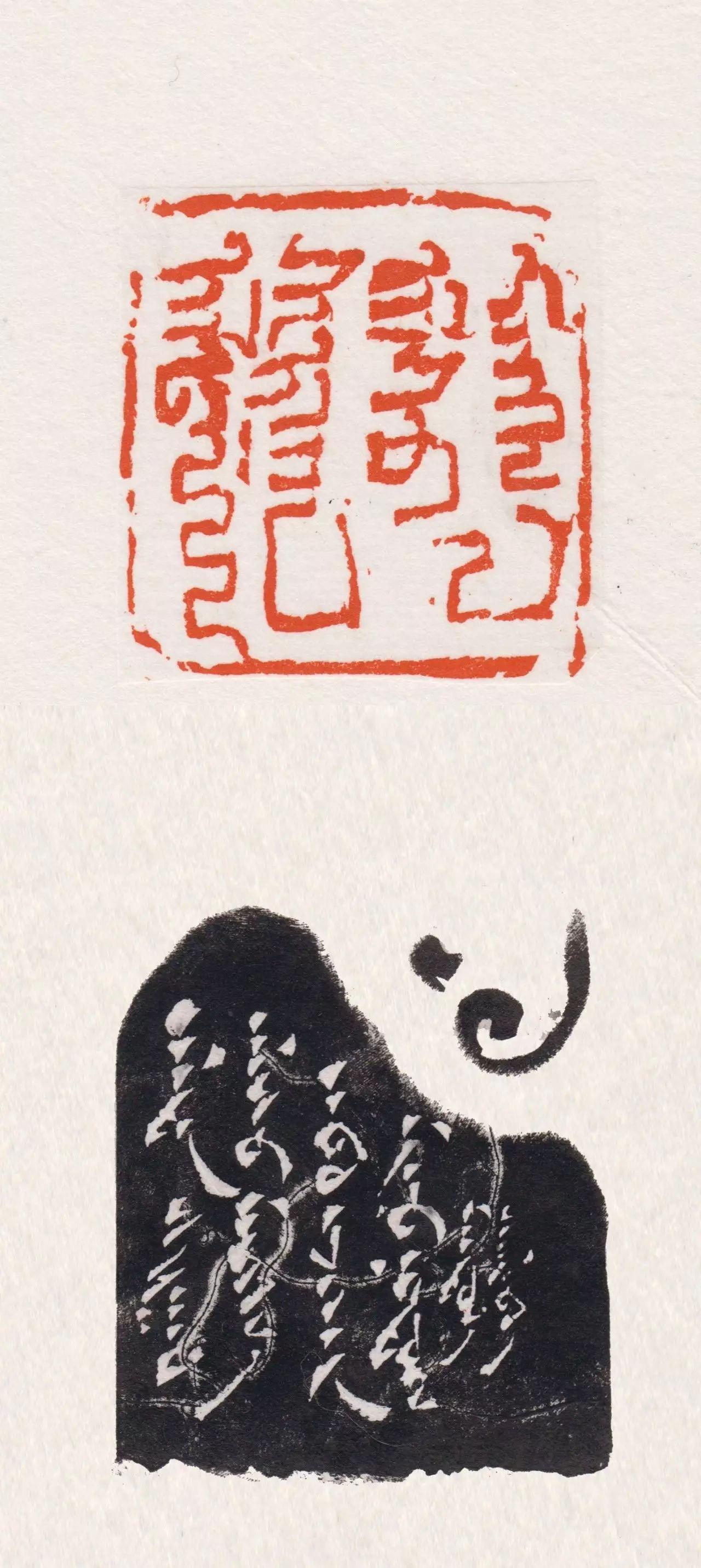 沙舟近期蒙古文篆刻新作欣赏(附印面) 第7张 沙舟近期蒙古文篆刻新作欣赏(附印面) 蒙古书法