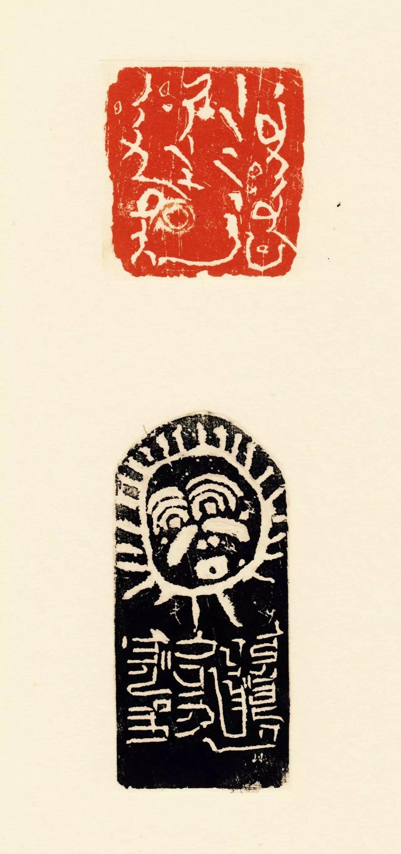沙舟近期蒙古文篆刻新作欣赏(附印面) 第10张 沙舟近期蒙古文篆刻新作欣赏(附印面) 蒙古书法