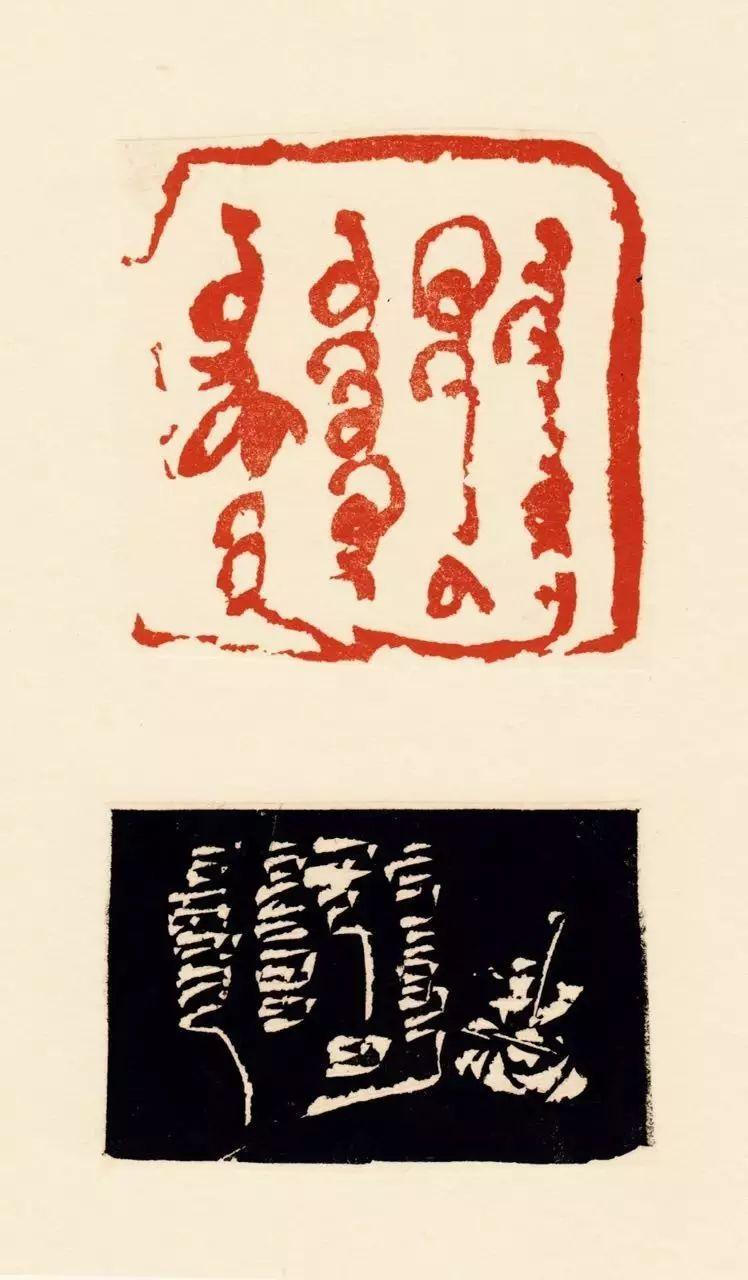 沙舟近期蒙古文篆刻新作欣赏(附印面) 第14张 沙舟近期蒙古文篆刻新作欣赏(附印面) 蒙古书法