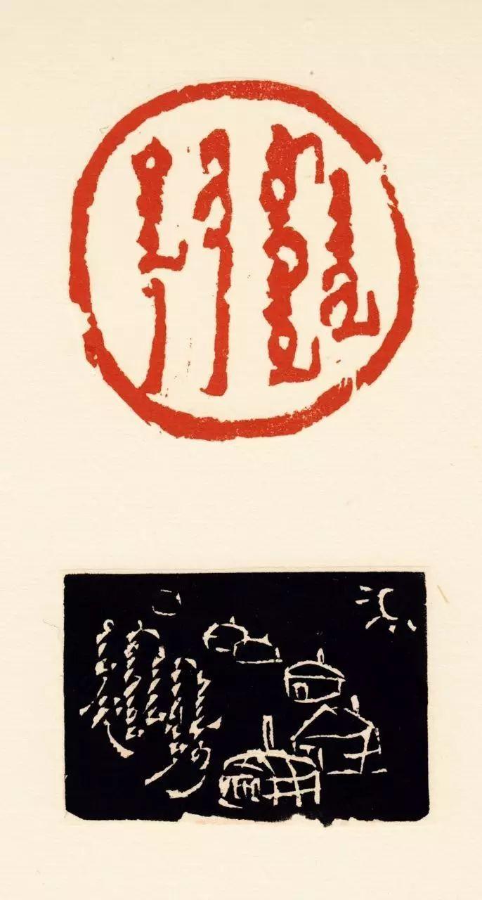 沙舟近期蒙古文篆刻新作欣赏(附印面) 第20张 沙舟近期蒙古文篆刻新作欣赏(附印面) 蒙古书法