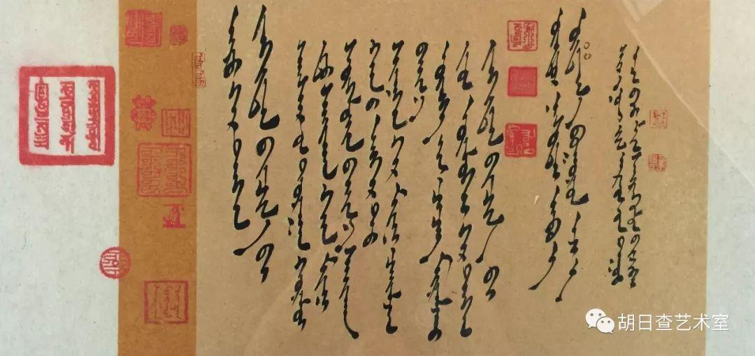 敖宝林 • 蒙古文书法作品欣赏 第5张 敖宝林 • 蒙古文书法作品欣赏 蒙古书法