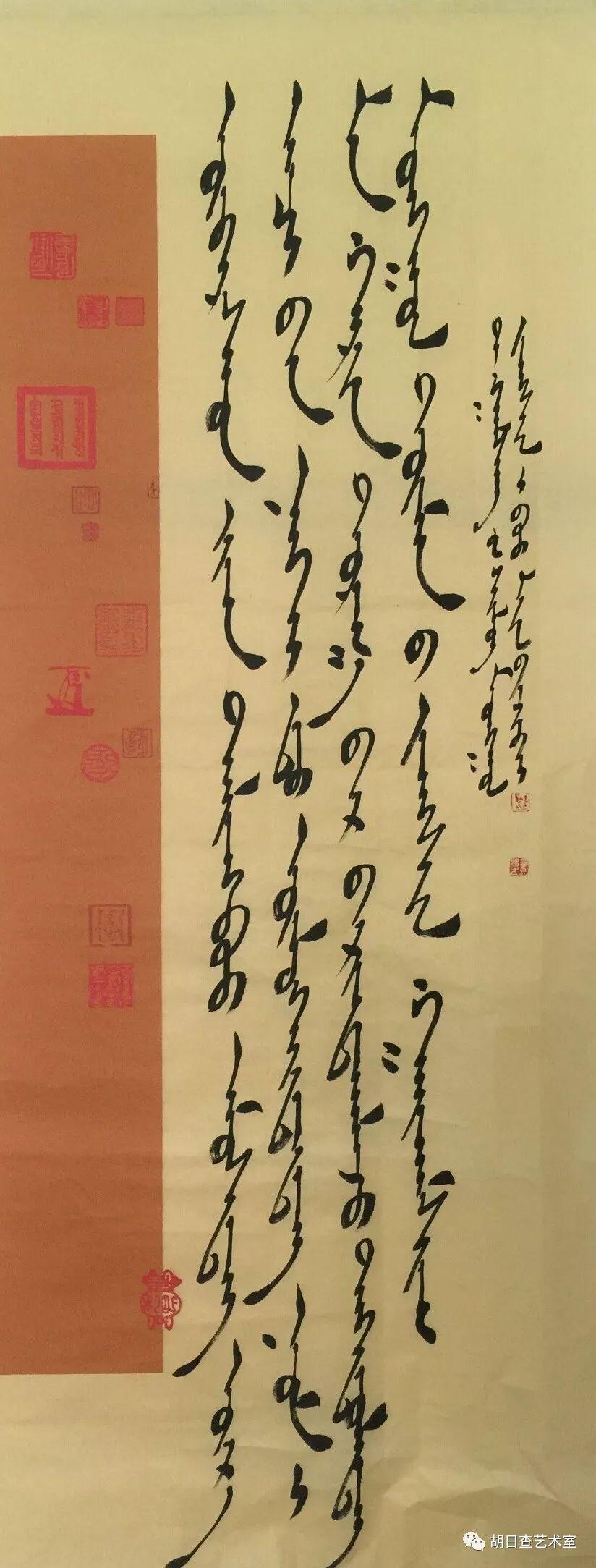 敖宝林 • 蒙古文书法作品欣赏 第6张 敖宝林 • 蒙古文书法作品欣赏 蒙古书法