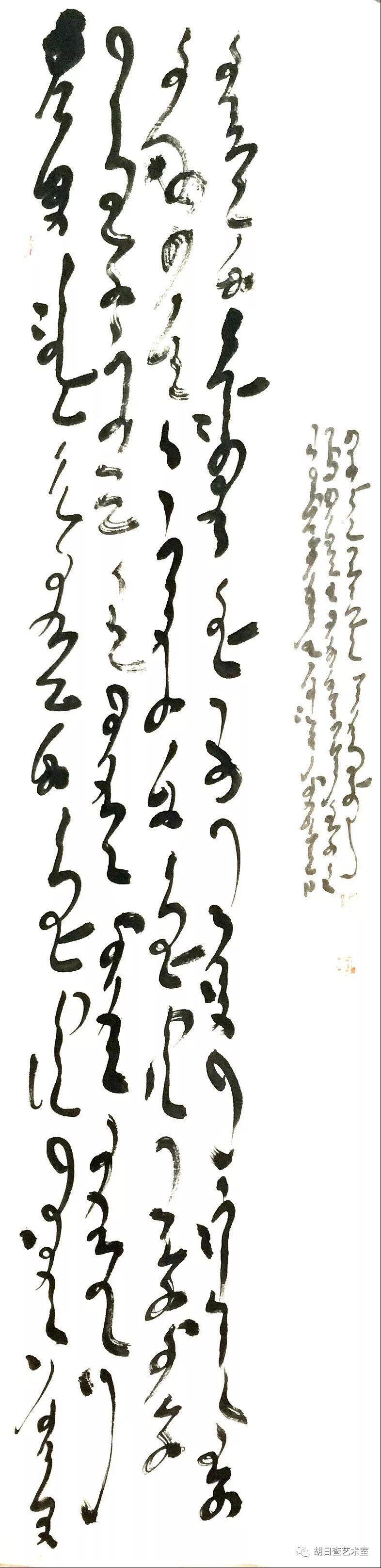 敖宝林 • 蒙古文书法作品欣赏 第10张 敖宝林 • 蒙古文书法作品欣赏 蒙古书法