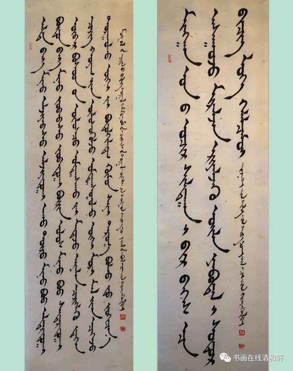 艺执著而韵生 ——记著名蒙古文书法家七斤 第6张
