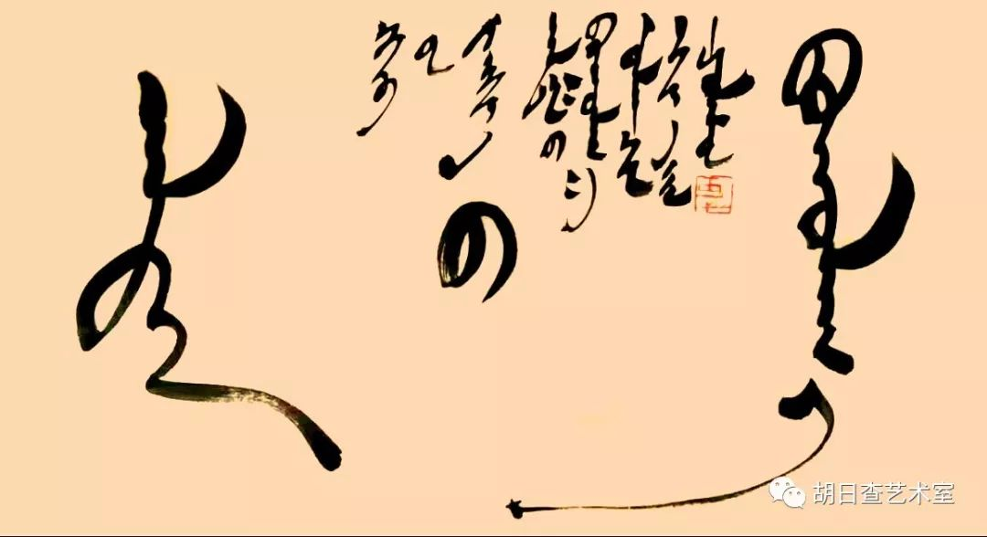 朝洛蒙 • 蒙古文书法作品欣赏 第4张 朝洛蒙 • 蒙古文书法作品欣赏 蒙古书法