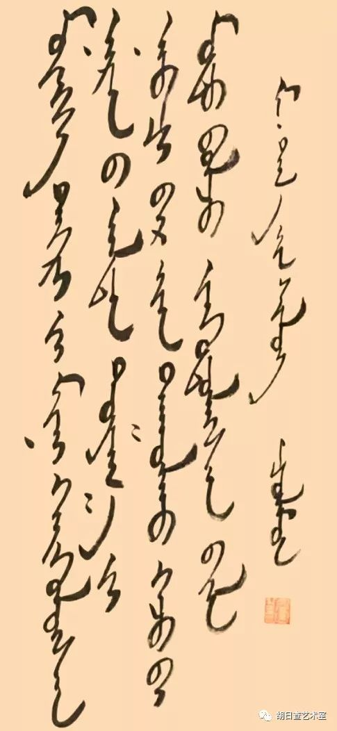 朝洛蒙 • 蒙古文书法作品欣赏 第6张 朝洛蒙 • 蒙古文书法作品欣赏 蒙古书法