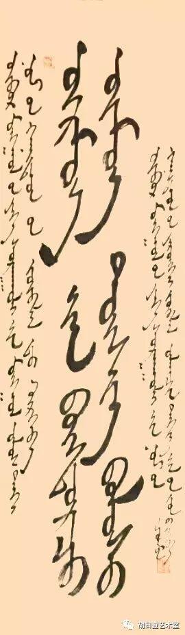 朝洛蒙 • 蒙古文书法作品欣赏 第7张 朝洛蒙 • 蒙古文书法作品欣赏 蒙古书法