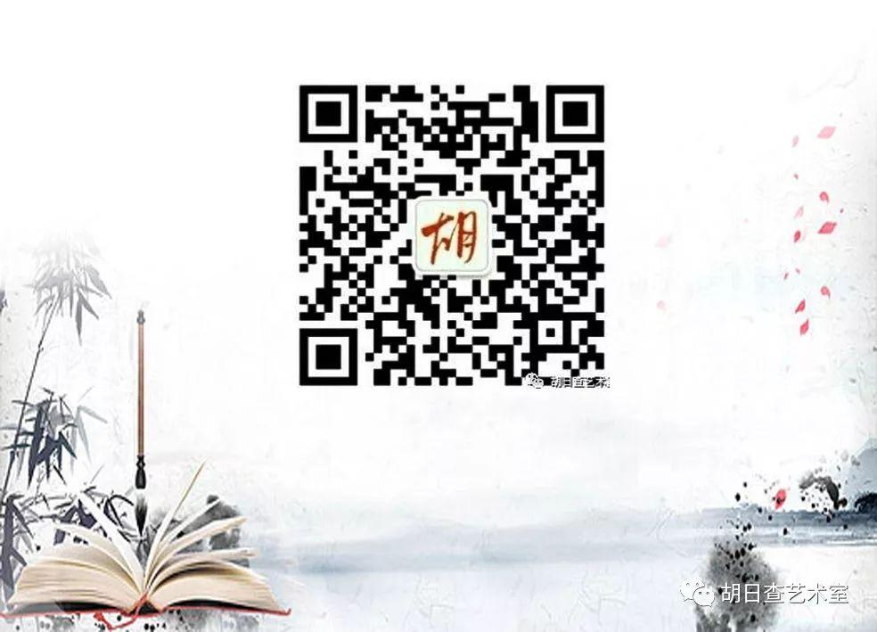 朝洛蒙 • 蒙古文书法作品欣赏 第8张